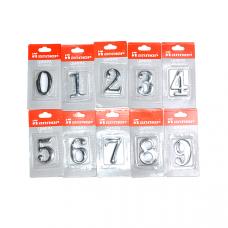 Номер дверной металл. на клеевой основе (0-9)(214556)